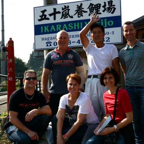 Japanische Züchter begrüßen Sie…